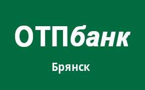 Взять кредит в отп банке в брянске взять кредит в алматы в евразийском банке