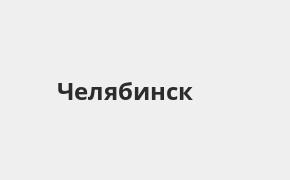 деньги под залог дачи в новосибирске