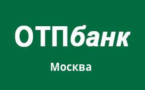 отп банк не плачу кредит 911 кредит официальный сайт телефон в санкт-петербурге