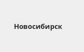 деньги под залог птс смоленск краснинское шоссе