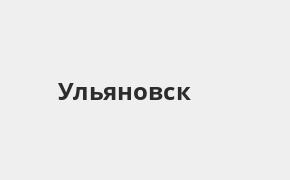 кредит без банка в ульяновске как оплачивать кредит отп через сбербанк онлайн